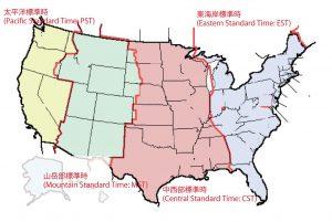timezone in states
